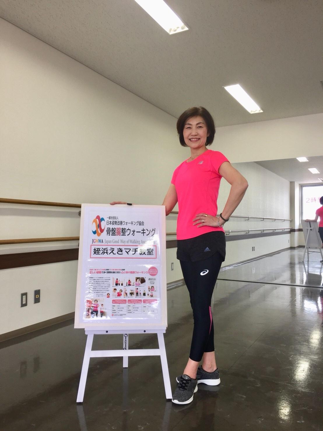姪浜教室2