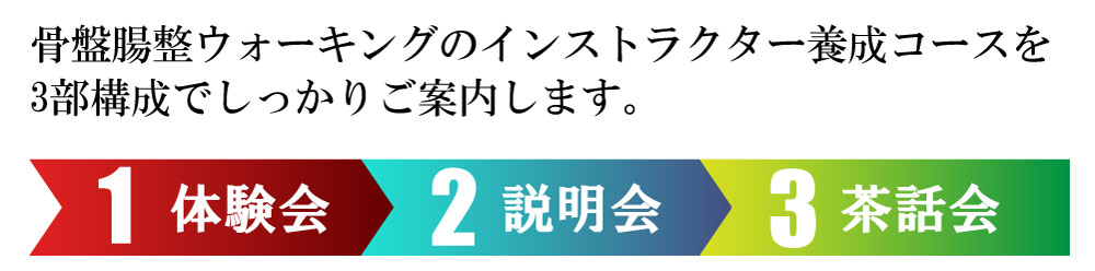 IR説明会チラシ_2