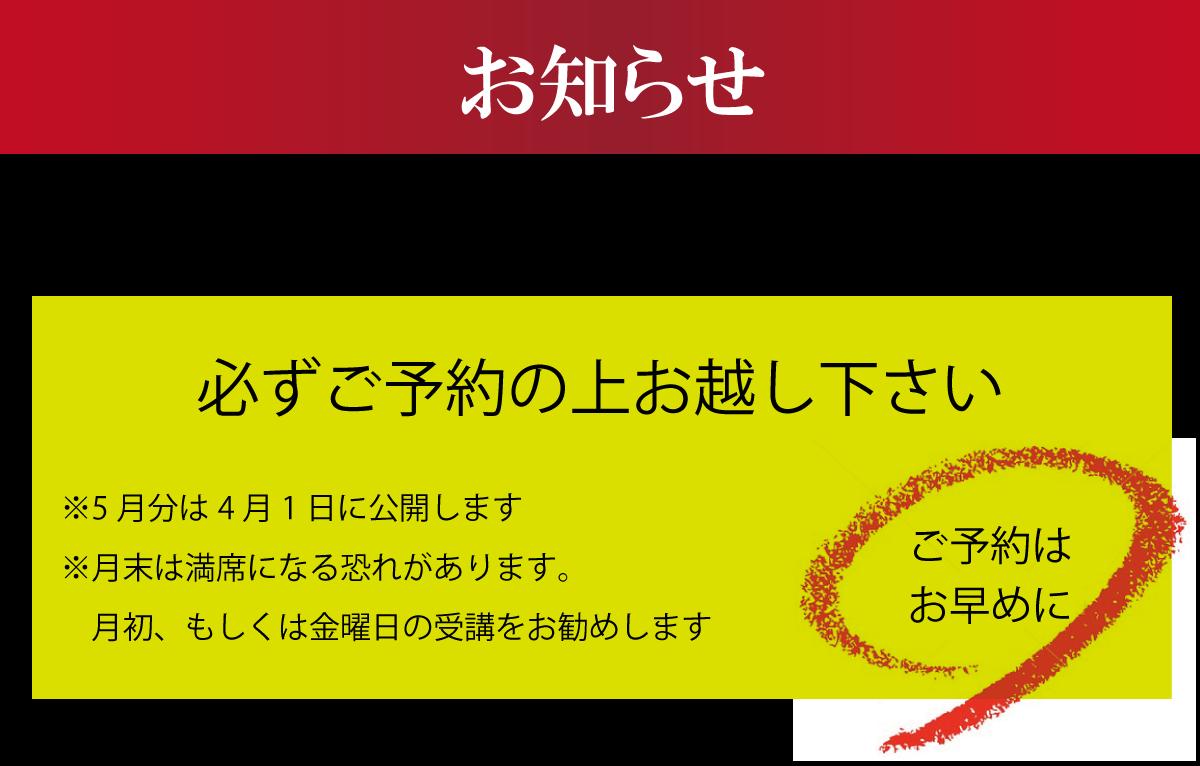 info_tkre2