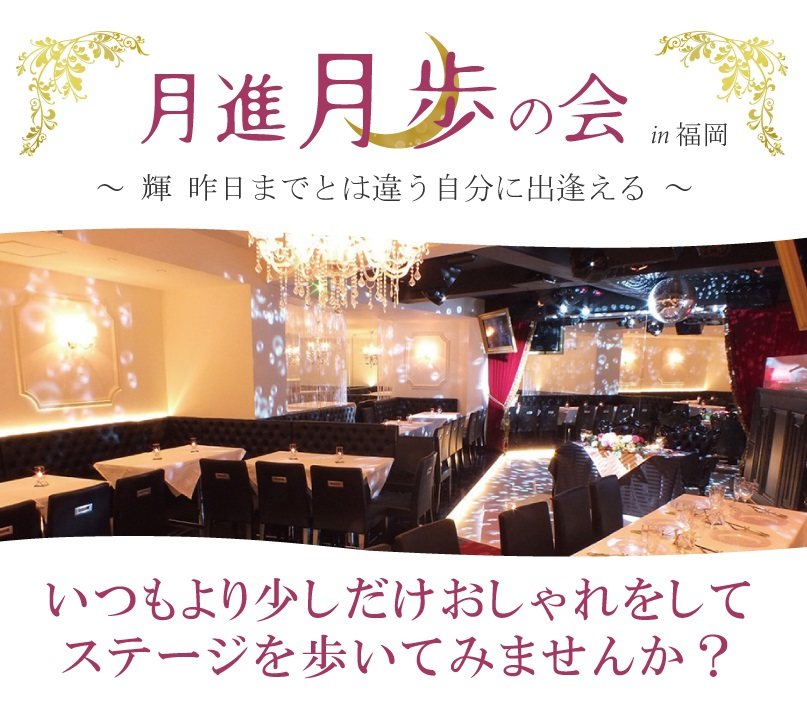 party2019_001