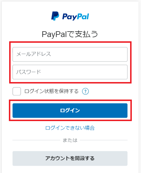 paypal_manual_kizon_1