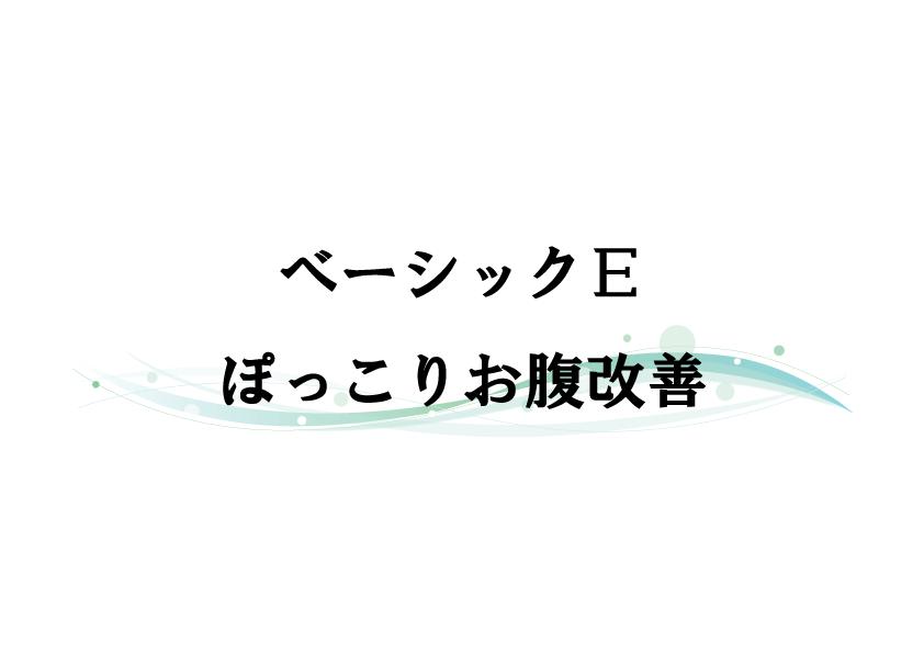 title_E