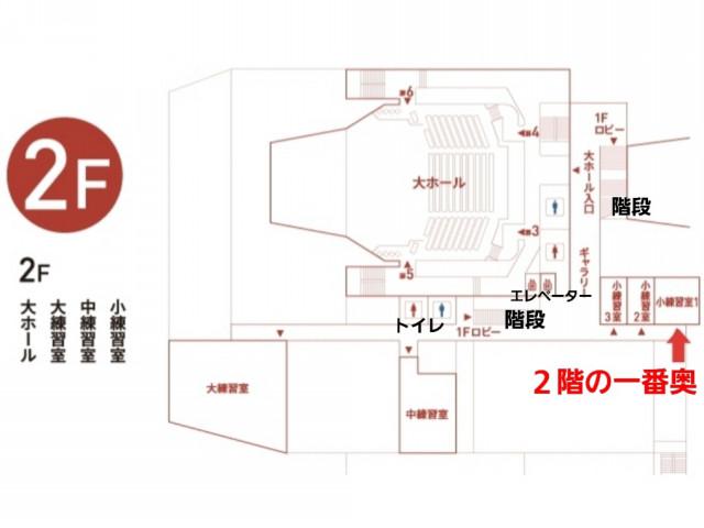 黒崎教室「MAP」